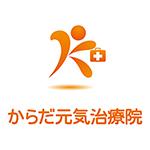 Body Healthy Clinic Inc.