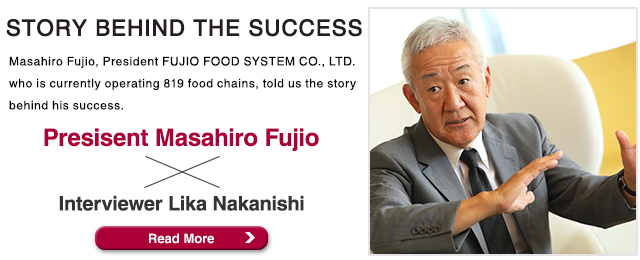 FUJIO FOOD SYSTEM CO., LTD.