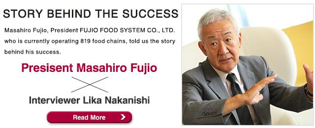 FUJIO FOOD SYSTEM CO., LTD.